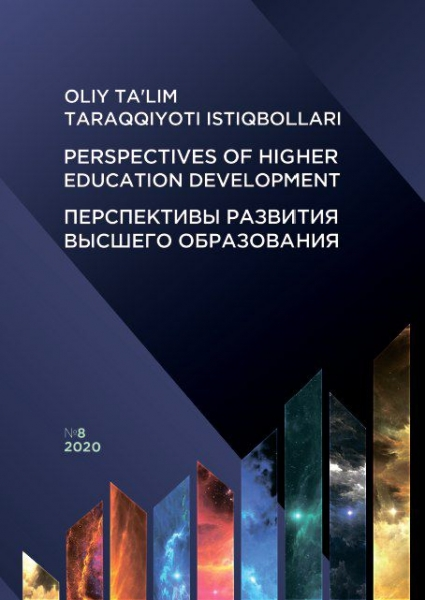"""Collection of articles """"PERSPECTIVES OF HIGHER EDUCATION DEVELOPMENT"""""""