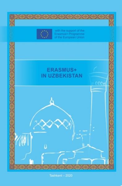 """Next publication """"Erasmus+ in Uzbekistan"""""""