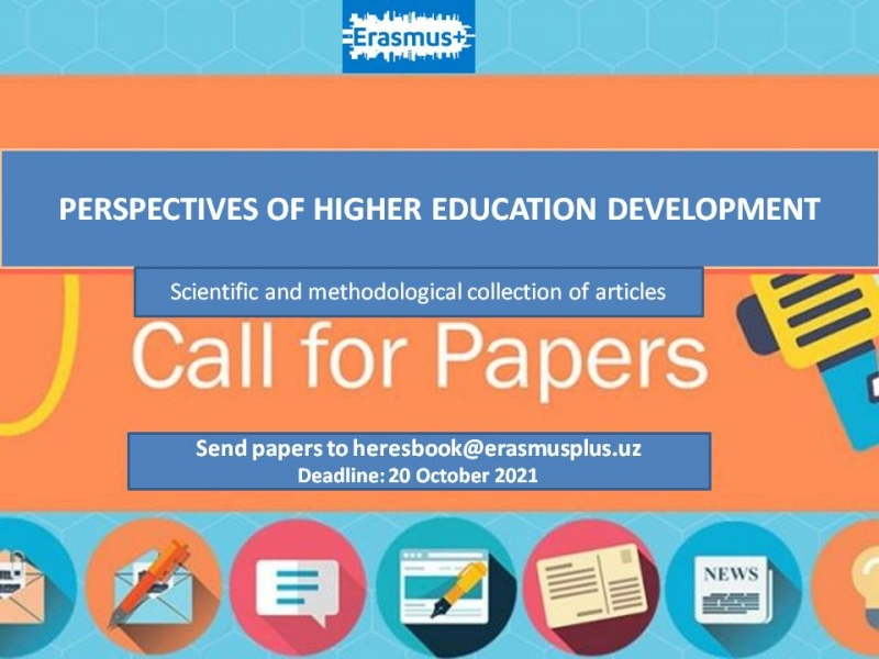 PERSPECTIVES OF HIGHER EDUCATION DEVELOPMENT № 10