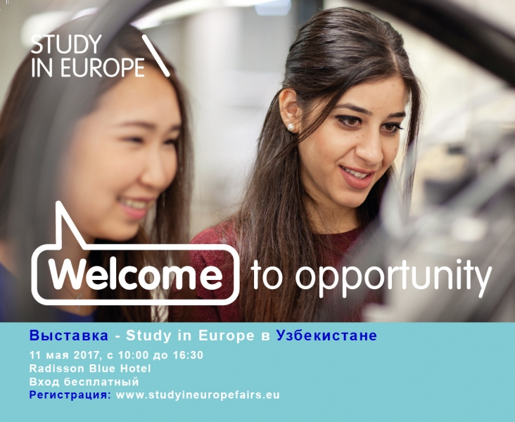 "Education Fair ""Study in Europe"""