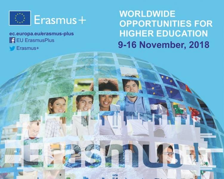 """Выставка """"Обучение в Европе: с Erasmus+"""""""