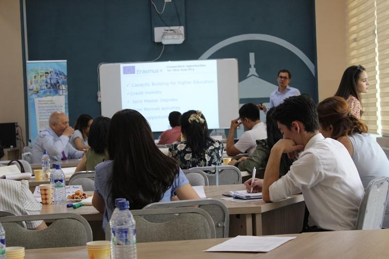 Семинар Erasmus+ для ОМС вузов