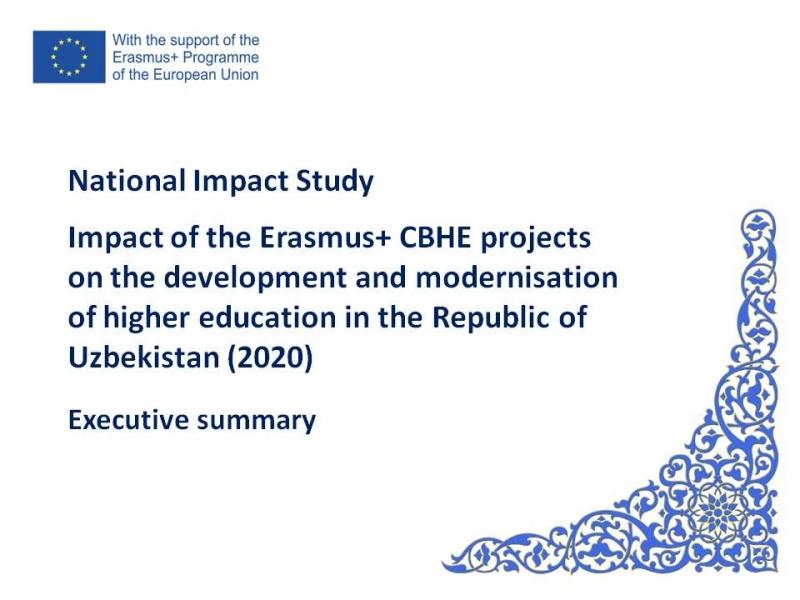 Резюме национального исследования влияния проектов Erasmus + CBHE в Узбекистане