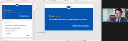2021 - Информационный День Erasmus+