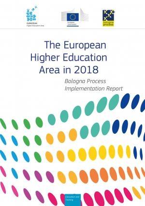 Новая публикация Европейского пространства высшего образования