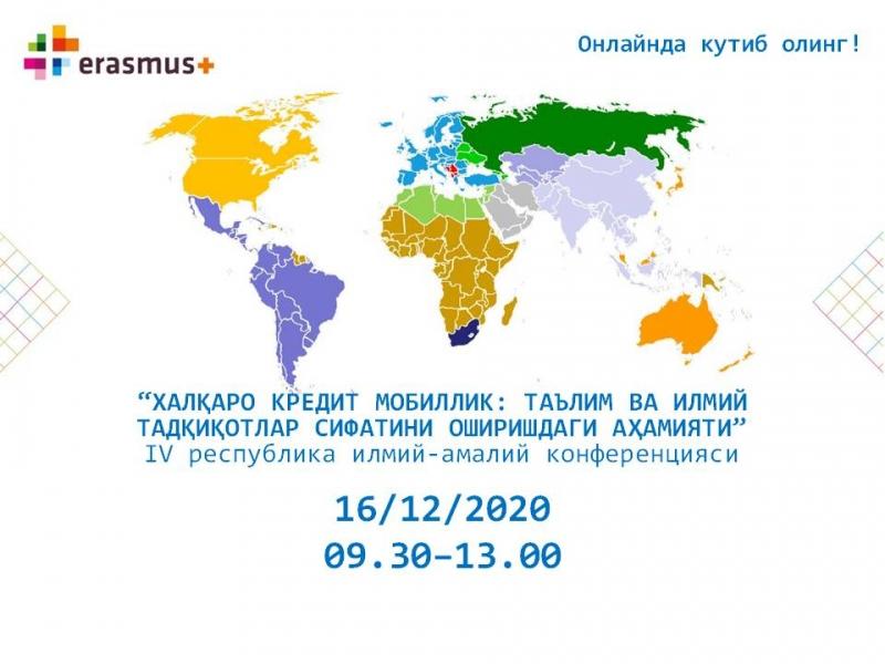 Erasmus+ Xalqaro kredit mobilligining navbatdagi 4-chi konferentsiyasi