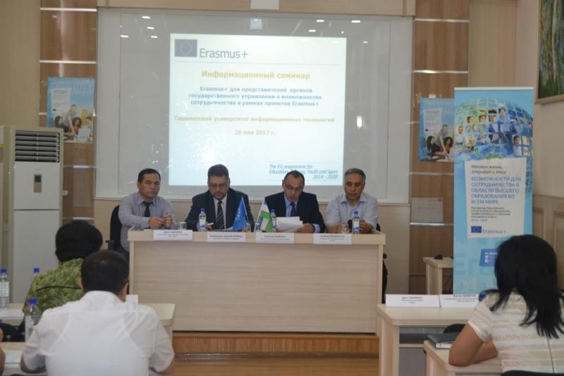 Toshkent axborot texnologiylari unversitetida Erasmus+ axborot seminari bo'lib o'tdi